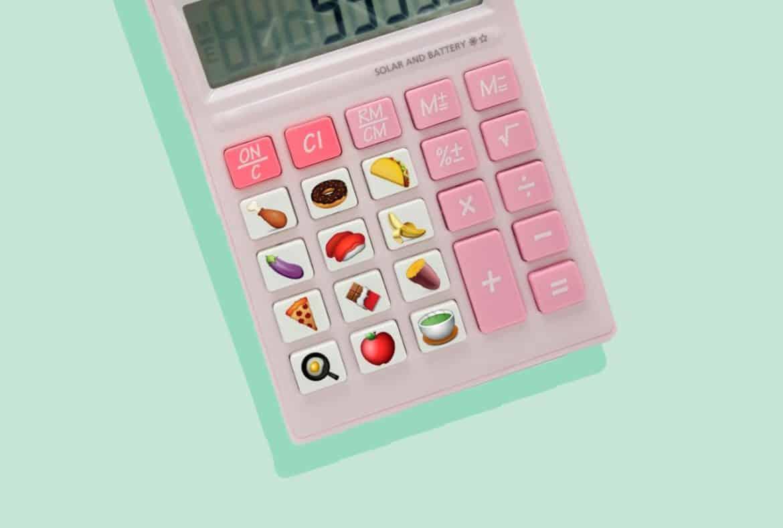 Калкулатор за процентно съдържание на телесни мазнини-Нутрима-бг